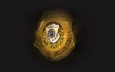 Uspješnom koordiniranom policijskom akcijom pronađeno otuđeno vozilo